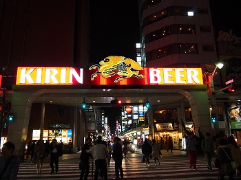hiroshima141.jpg
