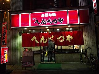 hiroshima143.jpg