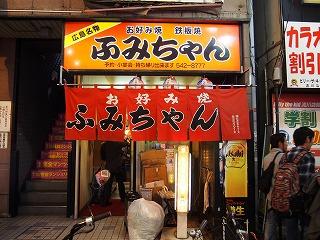 hiroshima152.jpg