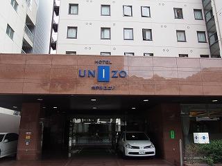 hiroshima161.jpg