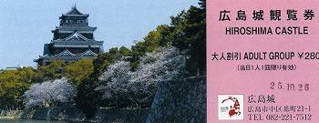 hiroshima37.jpg
