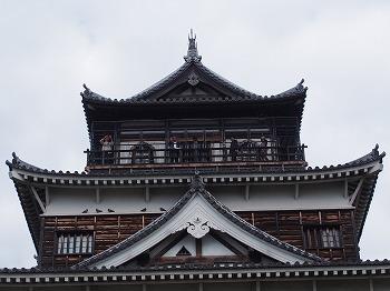 hiroshima48.jpg