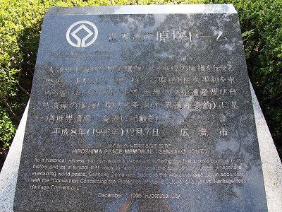 hiroshima60.jpg