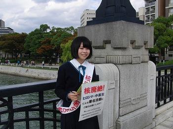 hiroshima90.jpg