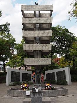 hiroshima92.jpg