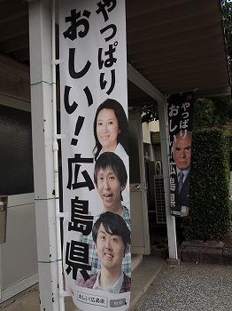 hiroshima95.jpg