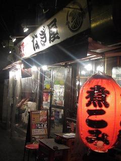 honancho-nagiya74.jpg