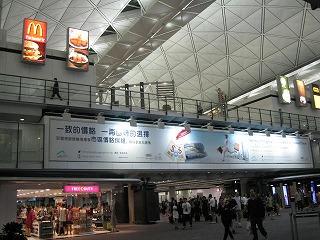 hong-kong-international-airport1.jpg