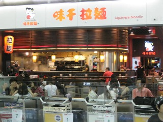 hong-kong-international-airport4.jpg