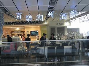 hong-kong-international-airport7.jpg