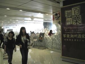 hong-kong-international-airport8.jpg