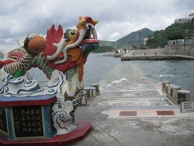 hong-kong-island14.jpg