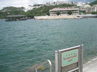 hong-kong-island23.jpg