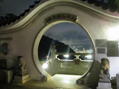 hong-kong-island42.jpg