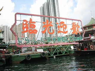 hong-kong-island57.jpg
