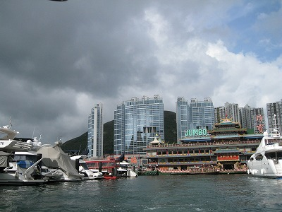 hong-kong-island60.jpg