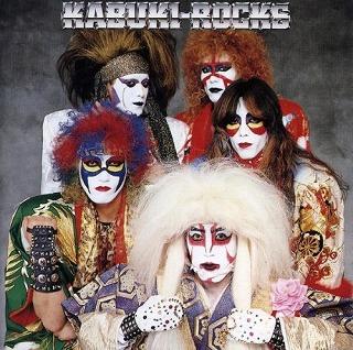 kabuki-rocks.jpg