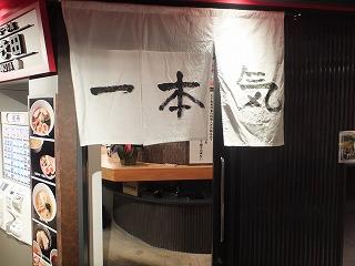 koenji-akita2.jpg