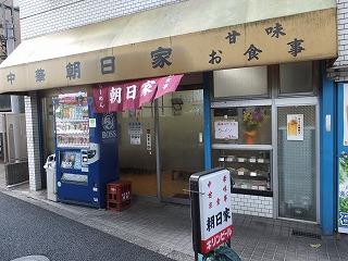 koenji-asahiya1.jpg