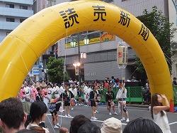 koenji-awaodori153.jpg