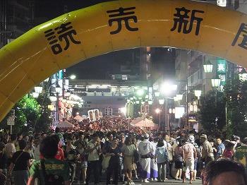 koenji-awaodori183.jpg