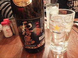 koenji-chikuzenya2.jpg