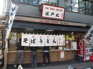 koenji-edomaru12.jpg