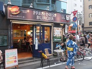 koenji-freshnessburger1.jpg
