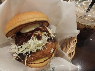 koenji-freshnessburger3.jpg