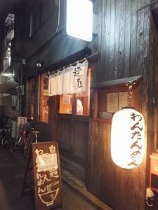 koenji-hayasimaru2.jpg