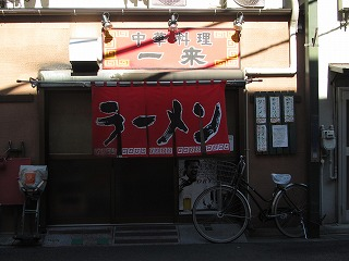 koenji-ichirai10.jpg