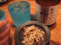 koenji-ichiya6.jpg