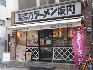 koenji-koboshi12.jpg