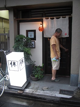 koenji-koryori-kyu467.jpg