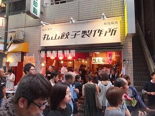 koenji-maruyama-gyoza10.jpg