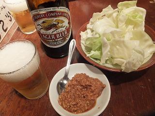 koenji-maruyama-gyoza11.jpg