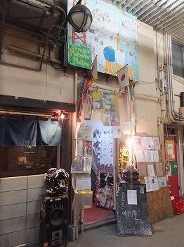 koenji-muryoku65.jpg