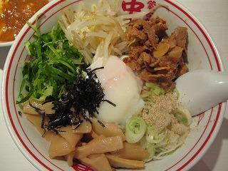 koenji-nakamoto91.jpg