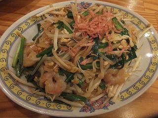 koenji-sabaai-thailand33.jpg