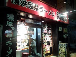 koenji-shinjukuya12.jpg