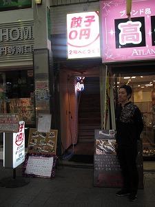 koenji-tachibana64.jpg