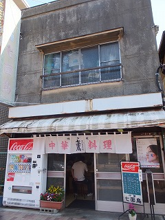 koenji-turkey11.jpg