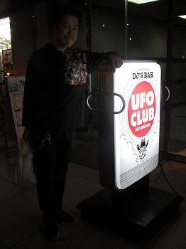 koenji-ufo-club19.jpg