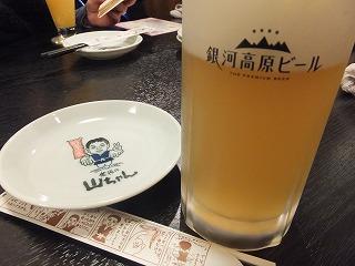 koenji-yamachan23.jpg