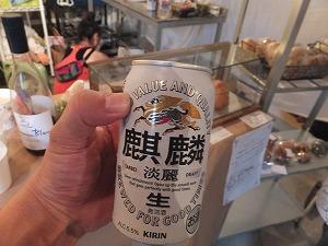 koto-fukadaso2.jpg