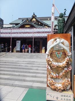 koto-fukagawafudou9.jpg