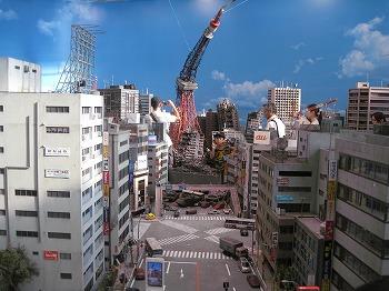 koto-kiba-park31.jpg