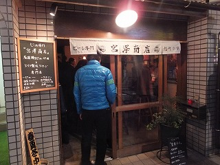 koto-miya-beer-bar1.jpg