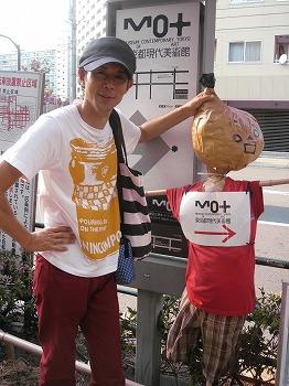 koto-street79.jpg