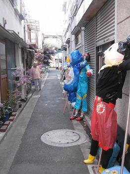 koto-street80.jpg